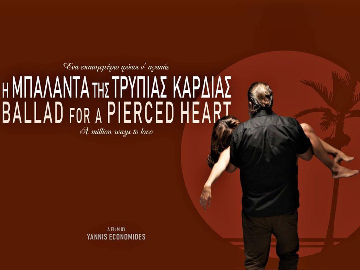 «Η μπαλάντα της τρύπιας καρδιάς»: Δείτε τις κομμένες σκηνές της ταινίας του Γιάννη Οικονομίδη [vid]