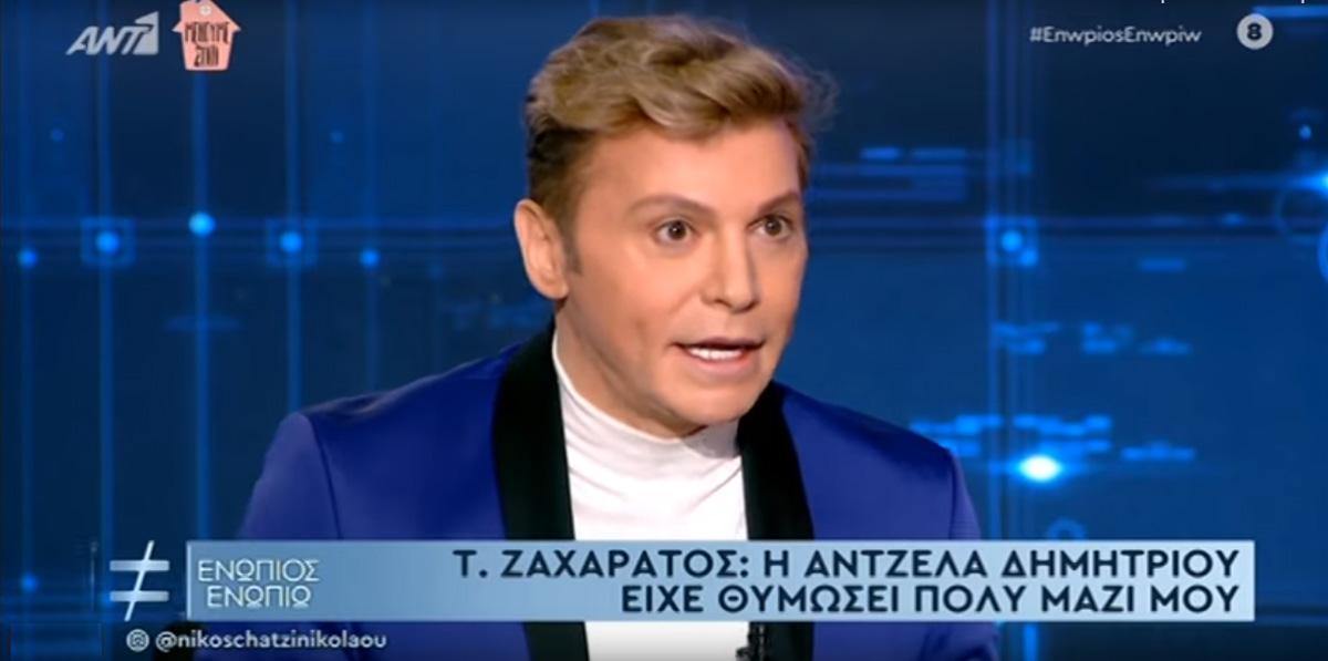 Τάκης Ζαχαράτος «Ενώπιος Ενωπίω»: Μίλησε για το πως αντέδρασε στον κορονοϊό αλλά και για την Άντζελα Δημητρίου [vid]