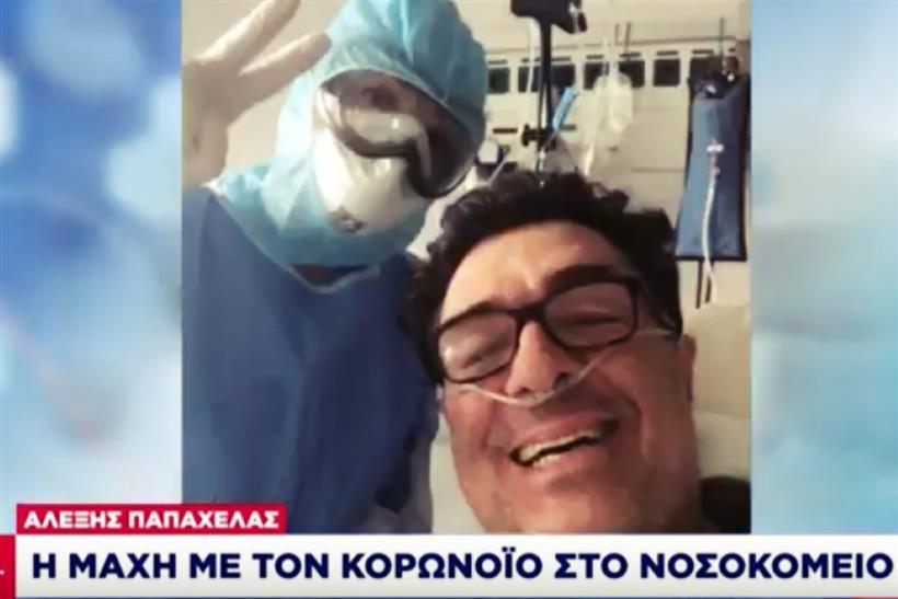 Αλέξης Παπαχελάς κορονοϊός: Η μάχη με τον ιό στο νοσοκομείο [vid]