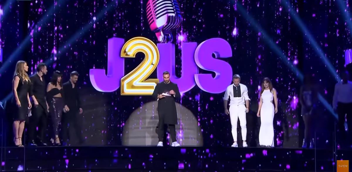 J2US: Το ζευγάρι που αποχώρησε από το χθεσινό live [vid]
