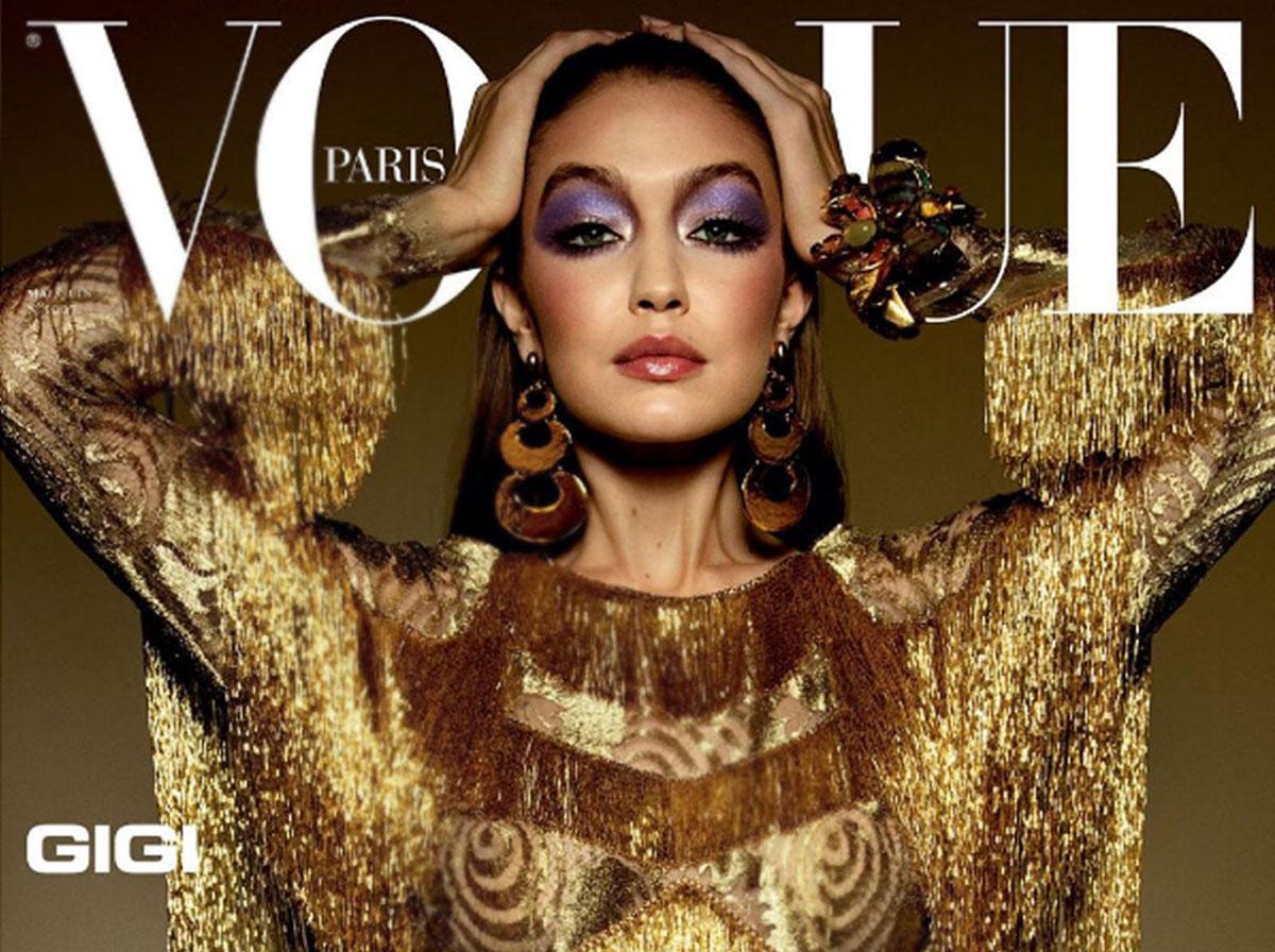 Vogue Paris: Το νέο εξώφυλλο μας θυμίζει ότι είναι ωραίο να ονειρευόμαστε