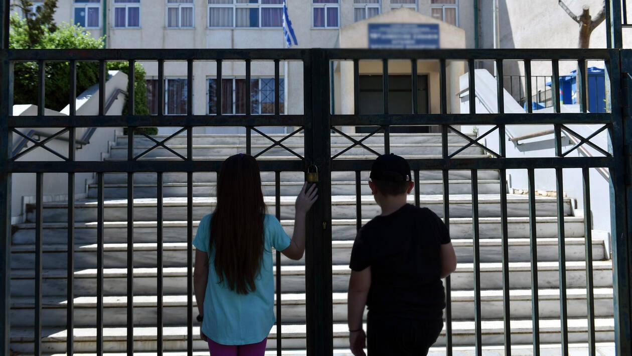 Δημοτικά σχολεία άνοιγμα: Ανοίγουν τη Δευτέρα 1η Ιουνίου – Σήμερα οι αναλυτικές οδηγίες [vid]