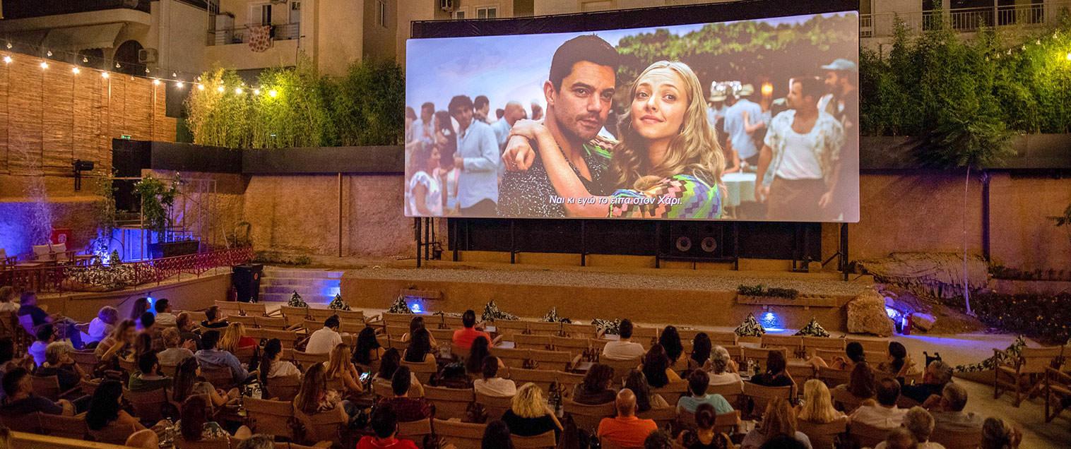 Θερινά σινεμά: Ανοίγουν σήμερα 1η Ιουνίου – Πως θα γίνονται οι προβολές