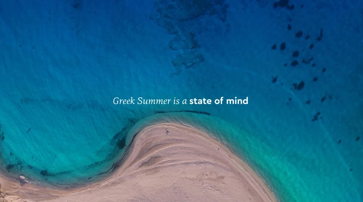 Παρουσιάστηκε το διαφημιστικό σποτ για το ελληνικό καλοκαίρι – It's a state of mind [vid]