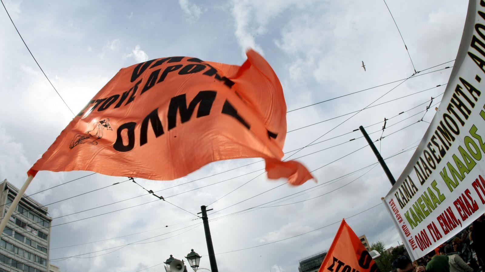 Κλειστά τα σχολεία την Τρίτη 9 Ιουνίου – 24ωρη απεργία των εκπαιδευτικών