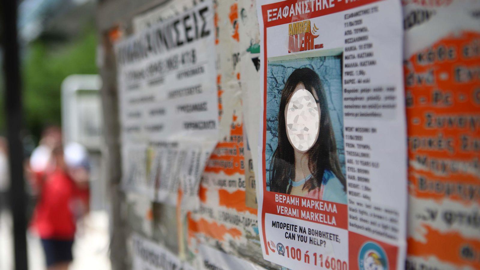 Μαρκέλλα Θεσσαλονίκη: Γιατί χορήγησαν ναρκωτικά στη 10χρονη – Τι λέει η ιατροδικαστής