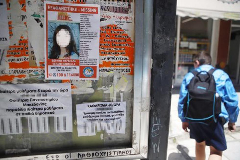 Θεσσαλονίκη Μαρκέλλα: Στον εισαγγελέα η 33χρονη που φέρεται να άρπαξε τη 10χρονη Μαρκέλλα – Συνελήφθη για κατοχή ναρκωτικών [vid]