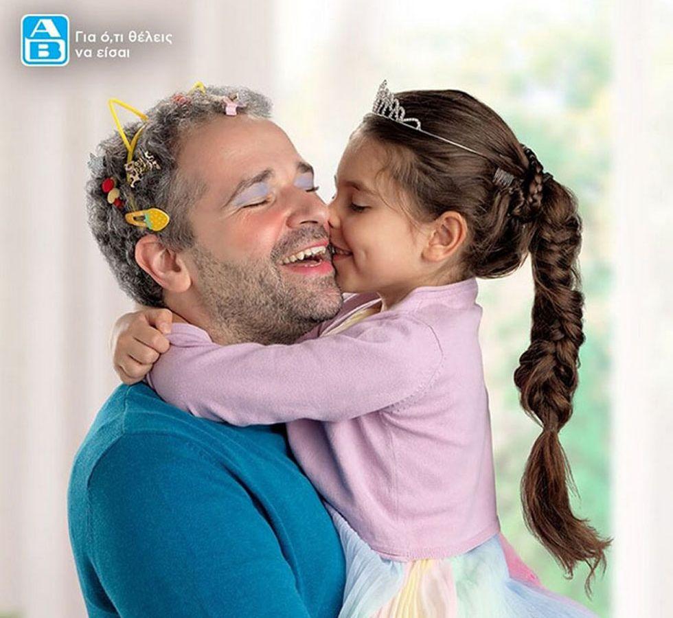 H Lidl στηρίζει τον ΑΒ Βασιλόπουλο αναδημοσιεύοντας τη διαφήμιση του για τη Γιορτή του Πατέρα