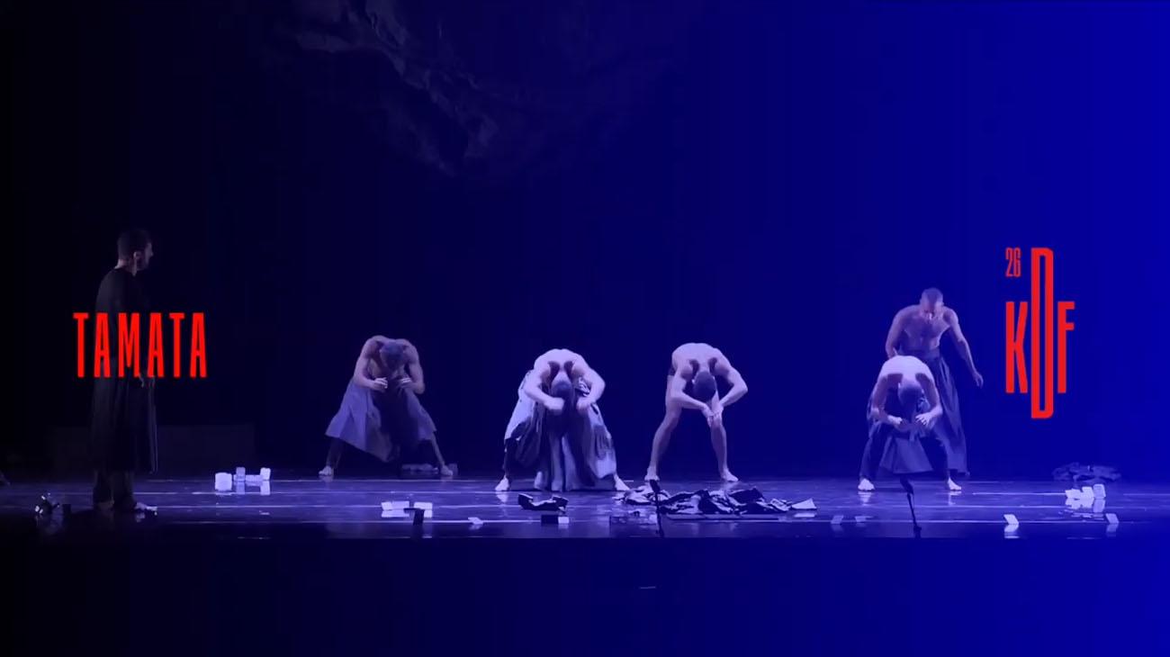 26ο Διεθνές Φεστιβάλ Χορού Καλαμάτας: Ανακοινώθηκε το πρόγραμμα – Για πρώτη φορά θα γίνει τον Αύγουστο