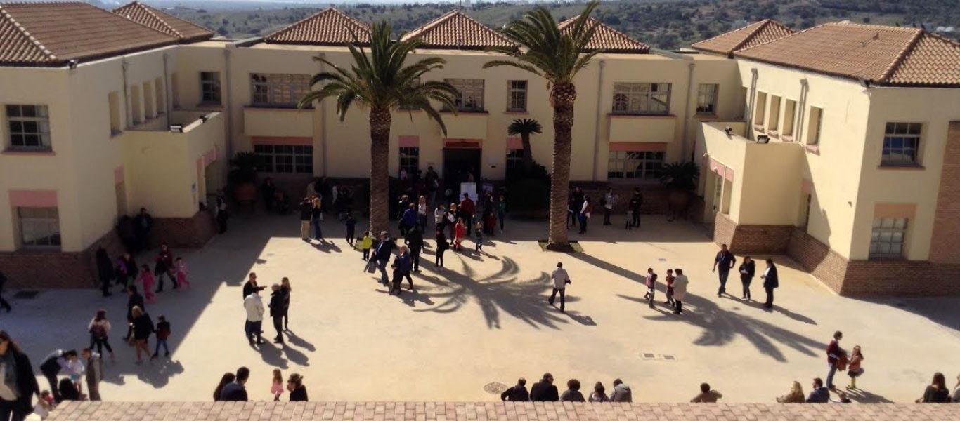 Νέα Γενιά Ζηρίδη: Κλείνει ένα από τα πιο ιστορικά ιδιωτικά σχολεία της Ελλάδας