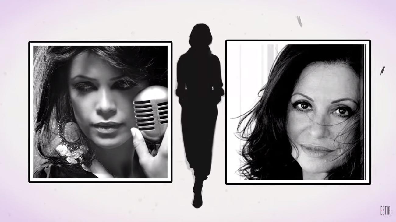 Χαρούλα Αλεξίου: Το νέο της τραγούδι είναι ένα υπέροχο ντουέτο με τη Yasmin Levy [vid]