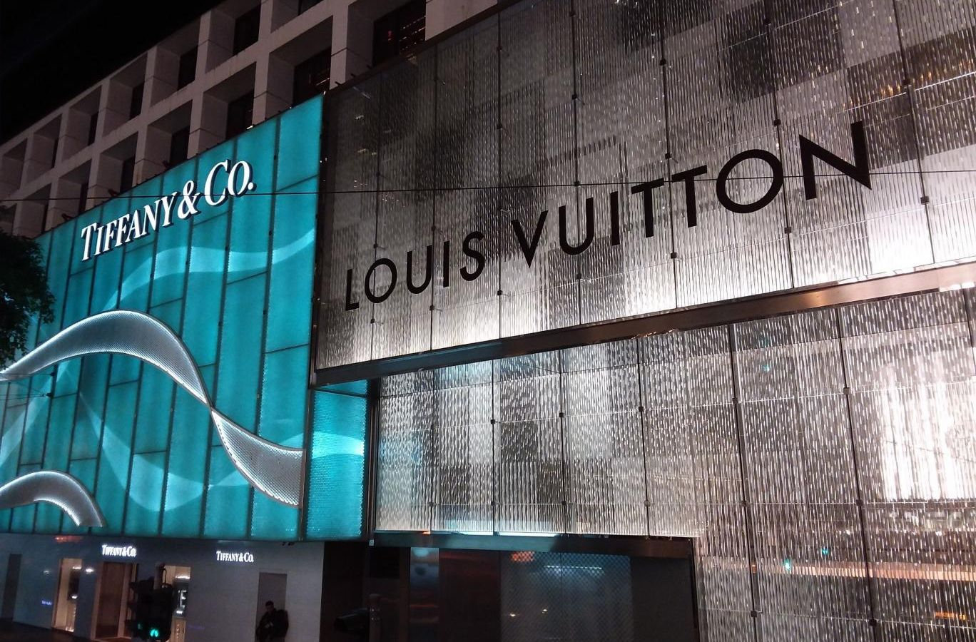 Tiffany Louis Vuitton: Μια συμφωνία 16 δισ. δολαρίων που δεν έγινε ποτέ