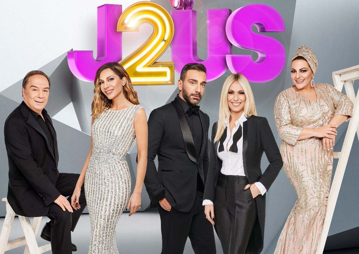 J2US: Απόψε ο μεγάλος τελικός με την Άννα Βίσση – Τα ζευγάρια που διεκδικούν τη νίκη [vid]