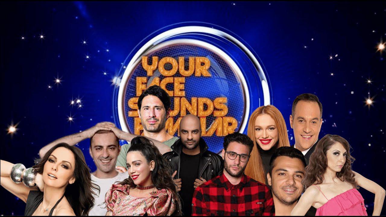 YFSF All Star: Θα είναι αυτή η τελική ημερομηνία για την πρεμιέρα