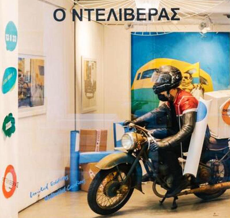 Ο Ντελιβεράς: Το έργο για τον ανώνυμο εργαζόμενο μέσω από μια εγκατάσταση με θέα… στον δρόμο
